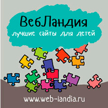 web-landia.ru