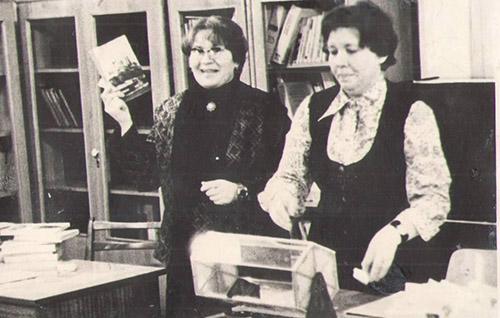 1980 год. Заседание клуба книголюбов