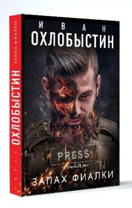 https://cdn1.ozone.ru/multimedia/1025661557.jpg