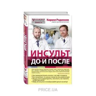 https://im0-tub-ru.yandex.net/i?id=9db4b231735d1a047c9970587140c1a9&n=13