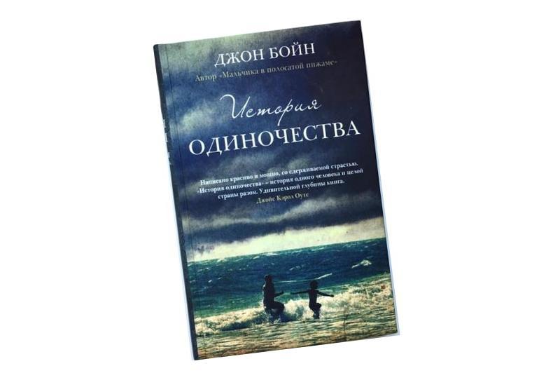 https://top-samyh.ru/assets/components/phpthumbof/cache/aliasistoriya-odinochestva.57200ba1ab6e175cbc56f2f6f5cf139c.1eabef41af95455b89f319c7ba68f516.jpg